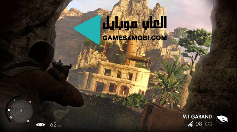تحميل لعبة Sniper Elite V3 مضغوطة بحجم صغير جدا